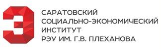 СГСЭУ