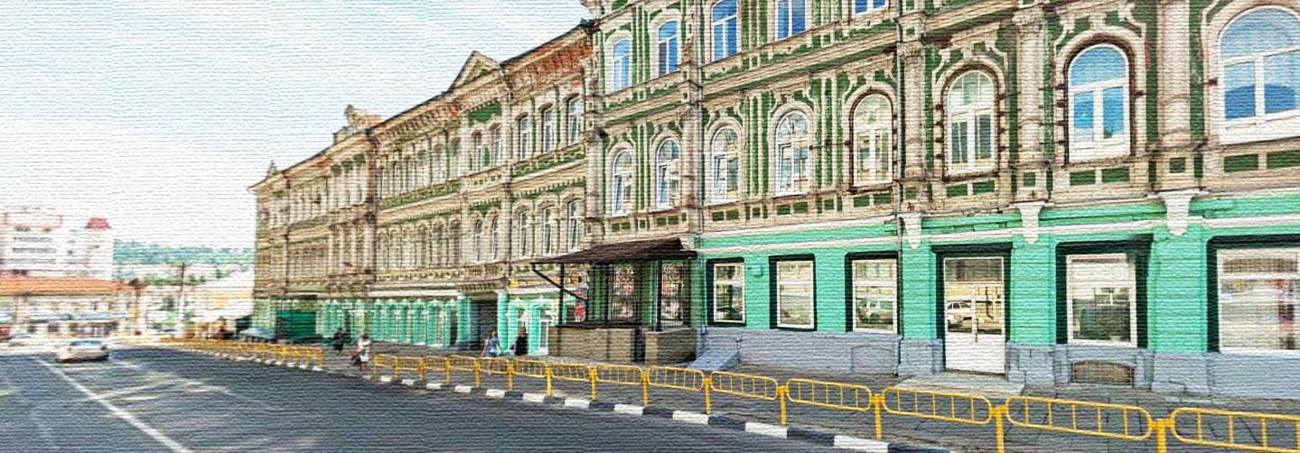 МОУ Национальная (татарская) гимназия <br>имени Героя Советского Союза<br>Г.Г.Рамаева