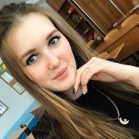 Сайфетдинова Рясимя Кямильевна